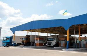 В Одесской области продолжат работать только два пункта пропуска