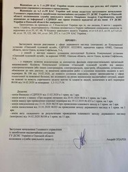 Одесский художественный музей могут закрыть по решению суда