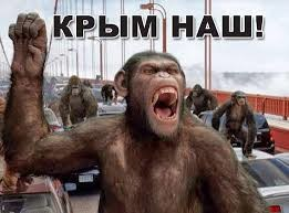 Большая ложь от российской пропаганды для россиян