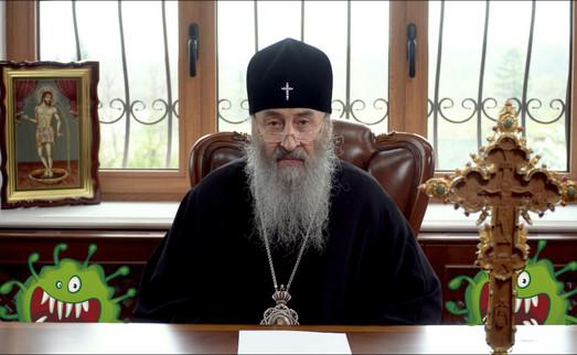 Пасхальный шабаш Московского патриархата или про террористов в рясах