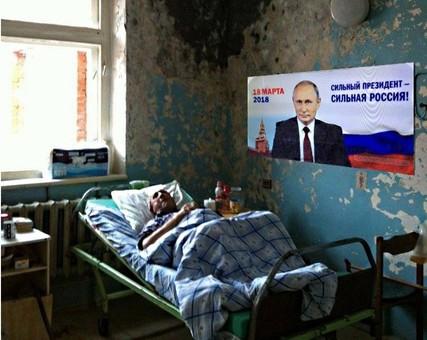 Россия – страна, победившая коронавирус или статистика, вводящая в ступор