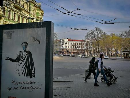 Карантин в Одессе продлится до 11 мая,- правительство