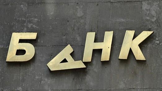 Российские банки стремительно теряют валюту, которую накапливали два года