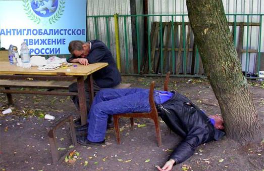 "Москва передала титул ""столицы мирового сепаратизма"" Донецку"