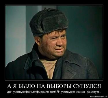 Предвыборный тупик в Одессе