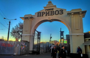 Одесские рынки смогут возобновить работу