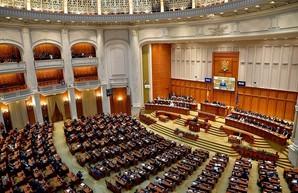 Сенат Румынии предотвратил раскол страны