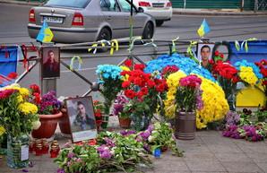 В центре Одессы почтили память первых погибших 2 мая шесть лет назад (ФОТО)