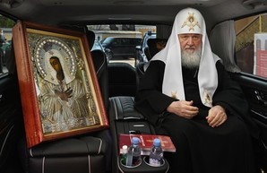 Гуманитарное лицемерие России: очередное дно патриарха Кирилла