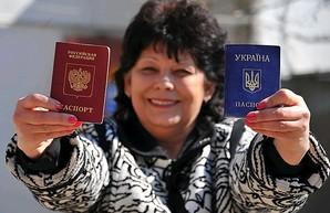 Проблема раздачи российских паспортов выходит за пределы Донбасса и оккупированного Крыма