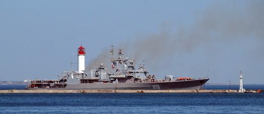 Флагман ВМС Украины в 2020 году модернизируют за более чем 400 миллионов
