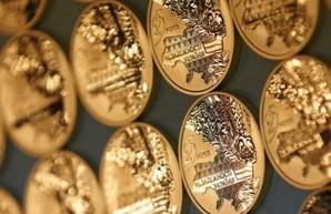 Золотовалютные резервы Украины, вопреки коронавирусу, выросли на 3,1%