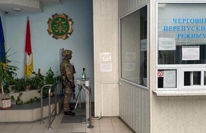 Коррупционный скандал в Одесской таможне: ее руководство построило сеть по вымогательству с импортеров