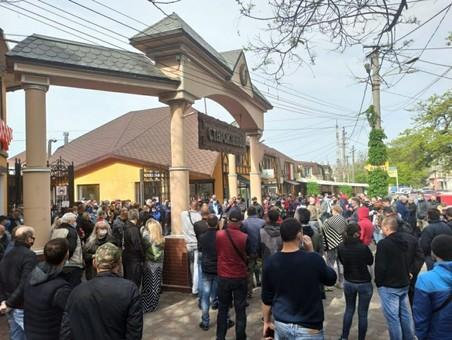 Что происходит в Одессе на Староконном рынке: мнения