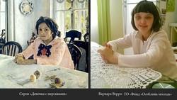"""Одесский союз фотохудожников запускает проект """"Открыть в себе Леонардо"""""""
