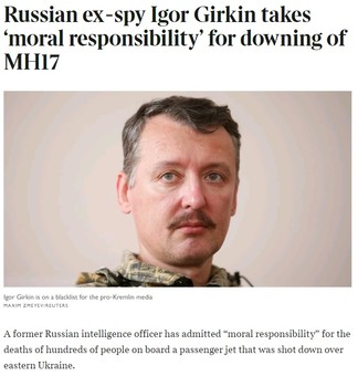 Интервью Гиркина британскому The Times как ещё один элемент в информационной мозаике Кремля