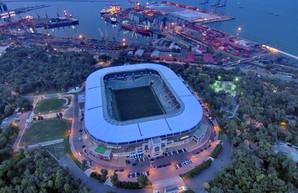 """Стадион """"Черноморец"""" купили со скидкой в миллиард от первоначальной цены"""