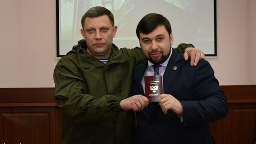 """Паспортный вопрос """"ДНР"""" и """"ЛНР"""" через призму недолидеров недореспублик"""
