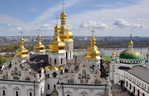 Украинцы решают судьбу Киево-Печерской лавры на сайте правительства Украины
