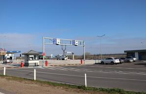 В Одесской области открыли 4 пункта пропуска через границу