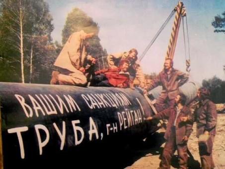 """Новые санкции США поставят крест на """"Северном потоке-2"""""""