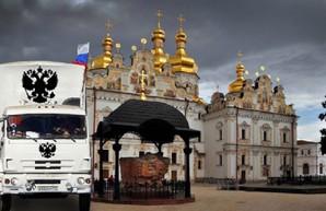 """Гибридная операция """"гуманитарный груз для Киево-Печерской лавры"""" получила неожиданное продолжение"""
