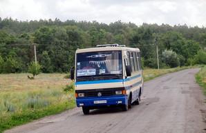 В Одесской области будут ремонтировать аварийную дорогу на Раздельную