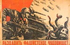 Почему СССР победил фашизм, а Россия культивирует нацизм или о подмене понятий