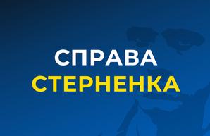 Чисто одесское убийство: в СБУ рассказали что и как