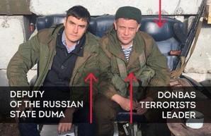 Суд по делу МН-17: Гвозди в гроб страны-агрессора