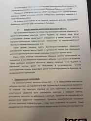 В Одессе собираются построить целый высотный жилмассив около Аркадии