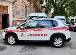 Неотложная медицинская помощь в Одессе получила новые машины
