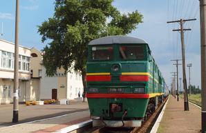 Восстанавливается движение поезда Киев - Одесса - Измаил