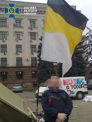 В Одессе СБУ задержала сепаратиста (ФОТО)