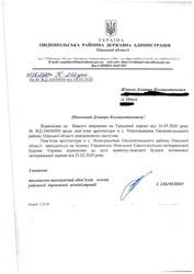 Под Одессой разрушается старинная немецкая кирха (ФОТО)