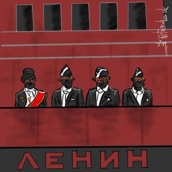 "Путин и ""додики""..."
