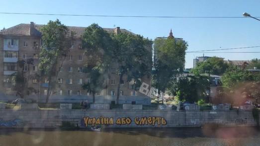 Расшатывание Харькова стартовало ранее намеченного