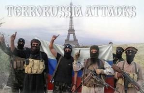 Terrorussia: Россия годами финансировала террористическую деятельность против армии США