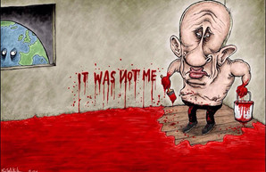 Terrorussia: тандем наркотиков и террора на службе российских силовиков
