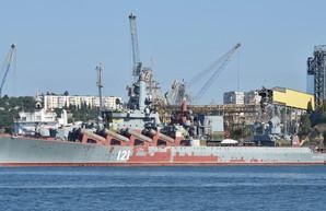 """Бесконечное мучение крейсера """"Москва"""""""