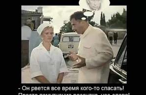 Обеднитель земель русских...