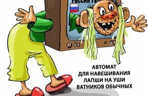 Предъявите свои санкции, товарищи!