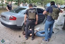 В Одессе СБУ задержала бандитов-вымогателей
