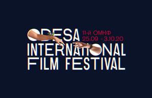 Одесский международный кинофестиваль запустил новый дизайн