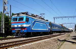 В поездах из Одессы в Киев начали продавать билеты на все места