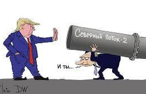 Двойной удар санкциями по газовым трубам