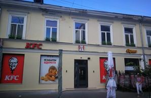 """В Одессе готовят к открытию главного конкурента """"МакДональдсу"""""""