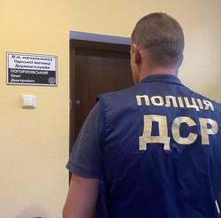 Зачем задерживали одесских таможенников
