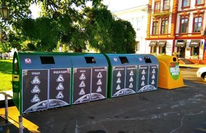 Одесса стала еще на шаг ближе к раздельному сбору мусора