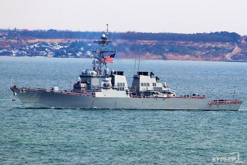 """В Одессу на учения """"Си-Бриз"""" идет американский ракетный эсминец"""